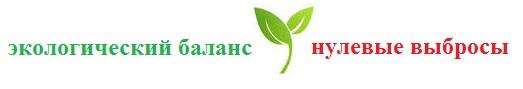 green leaf ru