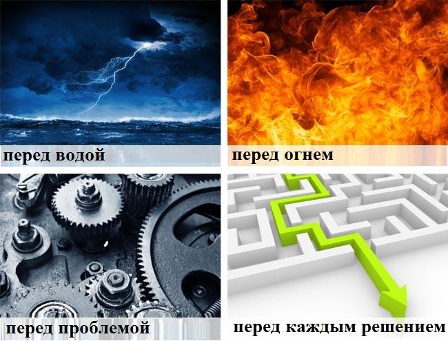 mel_system_before_adv_ru