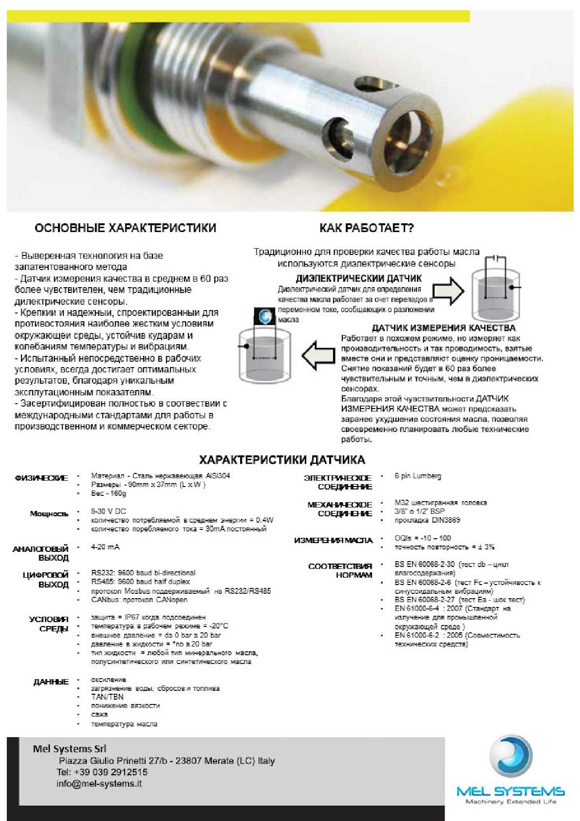 OQS Sensor RUSSO final2